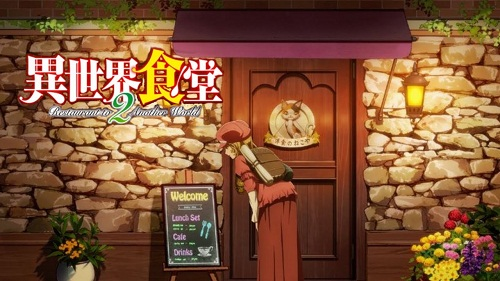Photo of Restaurant to Another World 2 Episode 4 English Sub